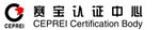 CEPREI Certification Body